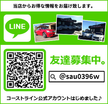 LINE@×COASTLINE