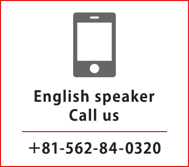 english speaker